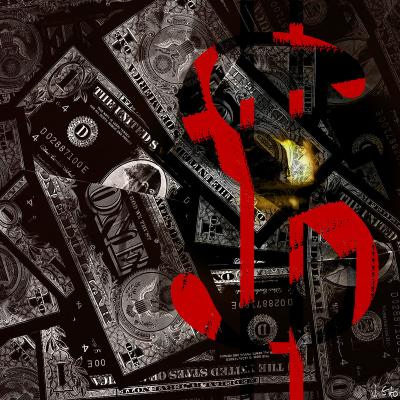photo US Dollars Valérie Gho
